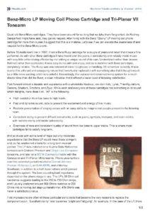 2008 - 10 Audio- Benz Micro LP