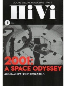 2019 - Audio Visual Magazine (Japan) - Lumin X1