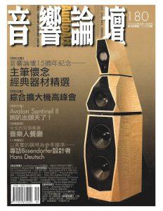2003 - Audio Art Review - Avalon Sentinel - Norman Audio