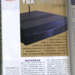 2014 - Audio Technique (Chinese) - YBA Genesis IA3A