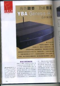 2014 - Audio Technique (Chinese) - YBA Genesis IA3A