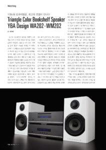 2015 - Korean Review - YBA WA202 & WM202