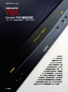 AVFline (Chinese) - YBA Genesis PRE5