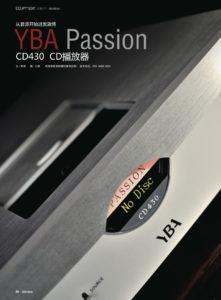AVFline (Chinese) - YBA Passion CD430