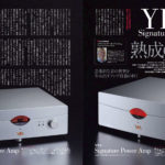 Audio Accessory (Japan) - YBA Signature Stereo Amplifier