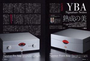 Audio Accessory (Japan) - YBA Signature Stereo Amplifier
