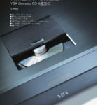 New Audiophile (Chinese) - YBA Genesis CD4