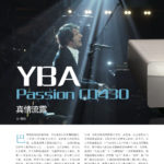 New Audiophile (Chinese) - YBA Passion CD430