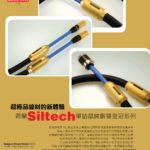 2011 - Siltech Double Crown Series - Audio Technique Review